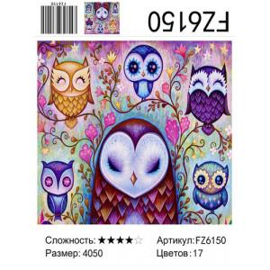 """FZ6150 Алмазная мозаика """"Мультяшные совы"""", 40х50 см"""