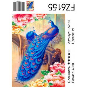 "FZ6155 Алмазная мозаика ""Синий павлин"", 40х50 см"