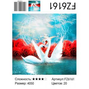 "FZ6161 Алмазная мозаика ""Два лебедя на фоне роз"", 40х50 см"
