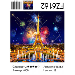 "FZ6162 Алмазная мозаика ""Салют за Эйфелем"", 40х50 см"