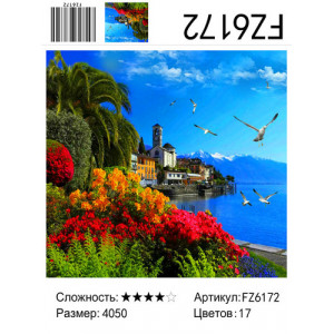 "FZ6172 Алмазная мозаика ""Морской берег, чайки"", 40х50 см"