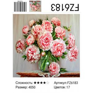 """FZ6183 Алмазная мозаика """"Розовые пионы в прозрачной вазе"""", 40х50 см"""