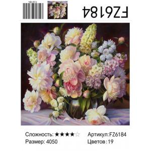 """FZ6184 Алмазная мозаика """"Нежно-бледный букет"""", 40х50 см"""