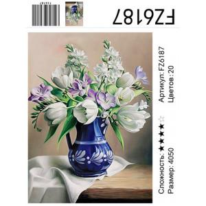 """FZ6187 Алмазная мозаика """"Белые цветы в синей вазе"""", 40х50 см"""