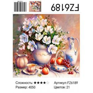 "FZ6189 Алмазная мозаика ""Букет, кувшин, корзинка с персиками"", 40х50 см"