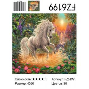 "FZ6199 Алмазная мозаика ""Единорог"", 40х50 см"