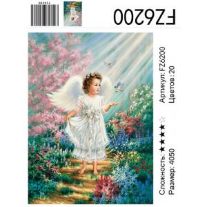 "FZ6200 Алмазная мозаика ""Девочка-ангел, лучи"", 40х50 см"