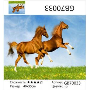 "АМ45 GA70033 алмазная мозаика  ""Две коричневых лошади"", 40х50 см"