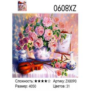 "ZX8090 Алмазная мозаика ""Букет роз и скрипка"", 40х50 см"