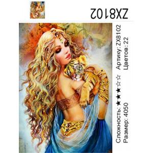 "ZX8102 Алмазная мозаика ""Девушка с тигренком"", 40х50"
