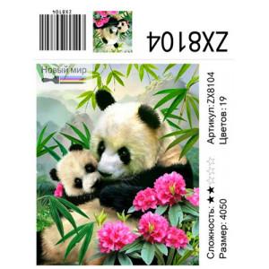 "ZX8104 Алмазная мозаика ""Панда-мама с малышом"", 40х50 см"