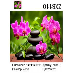 "ZX8110 Алмазная мозаика ""Каменный фэн-шуй"", 40х50 см"