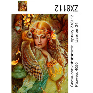 "ZX8112 Алмазная мозаика ""Девушка и сова"", 40х50 см"
