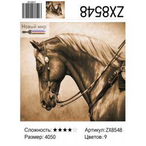 "ZX8548 Алмазная мозаика ""Конь"", 40х50 см"