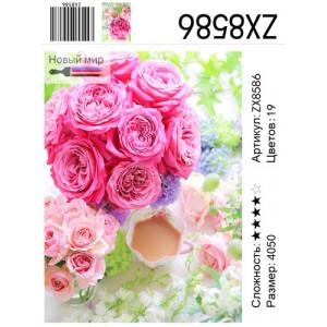 """ZX8586 Алмазная мозаика """"Розовые розы и кофе"""", 40х50 см"""