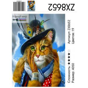 """ZX8652 Алмазная мозаика """"Кот в шляпе"""", 40х50 см"""