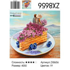 """ZX8656 Алмазная мозаика """"Пара сидит на медовике"""", 40х50 см"""