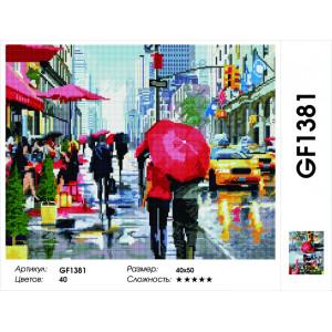 "GF1381 Алмазная мозаика на подрамнике ""Дождливое утро"" , 40х50 см"
