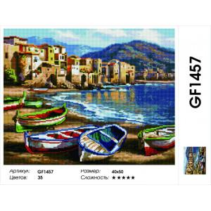 """GF1457 Алмазная мозаика на подрамнике """"Лодки на берегу"""" , 40х50 см"""