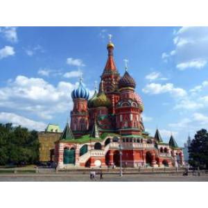 """Q1370 """"Покровский собор"""", 30х40 см - купить недорого в интернет магазине"""