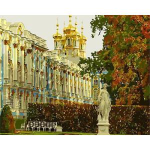 """GХ9984 """"Двор Екатерининского дворца"""", 40х50 см"""
